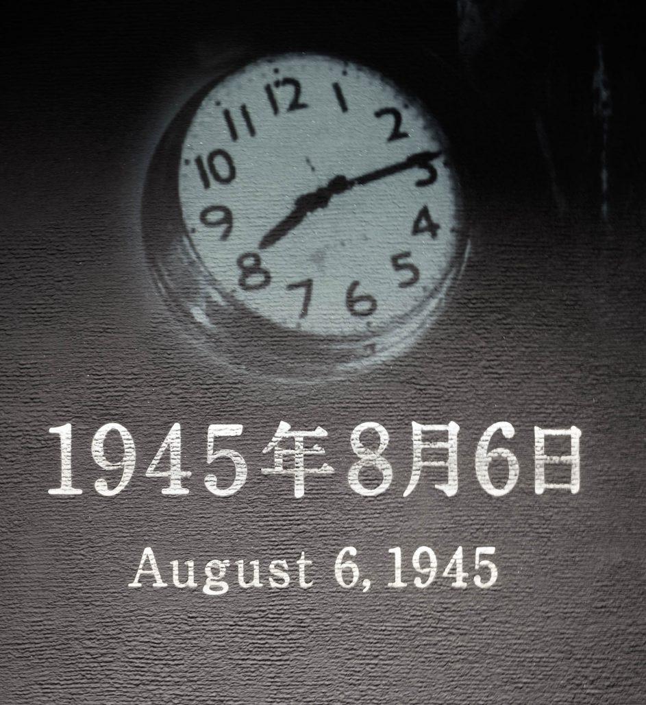 6 août 1945 8h15