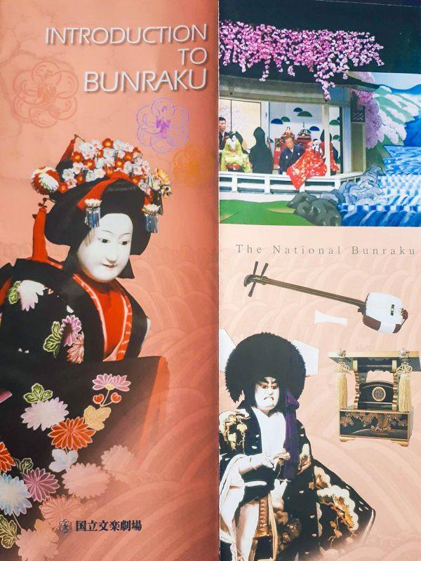 Théâtre Bunraku. Théâtre traditionnel de marionnettes géantes avec de petites têtes, originaire d'Osaka. Coeur de nomade y était.