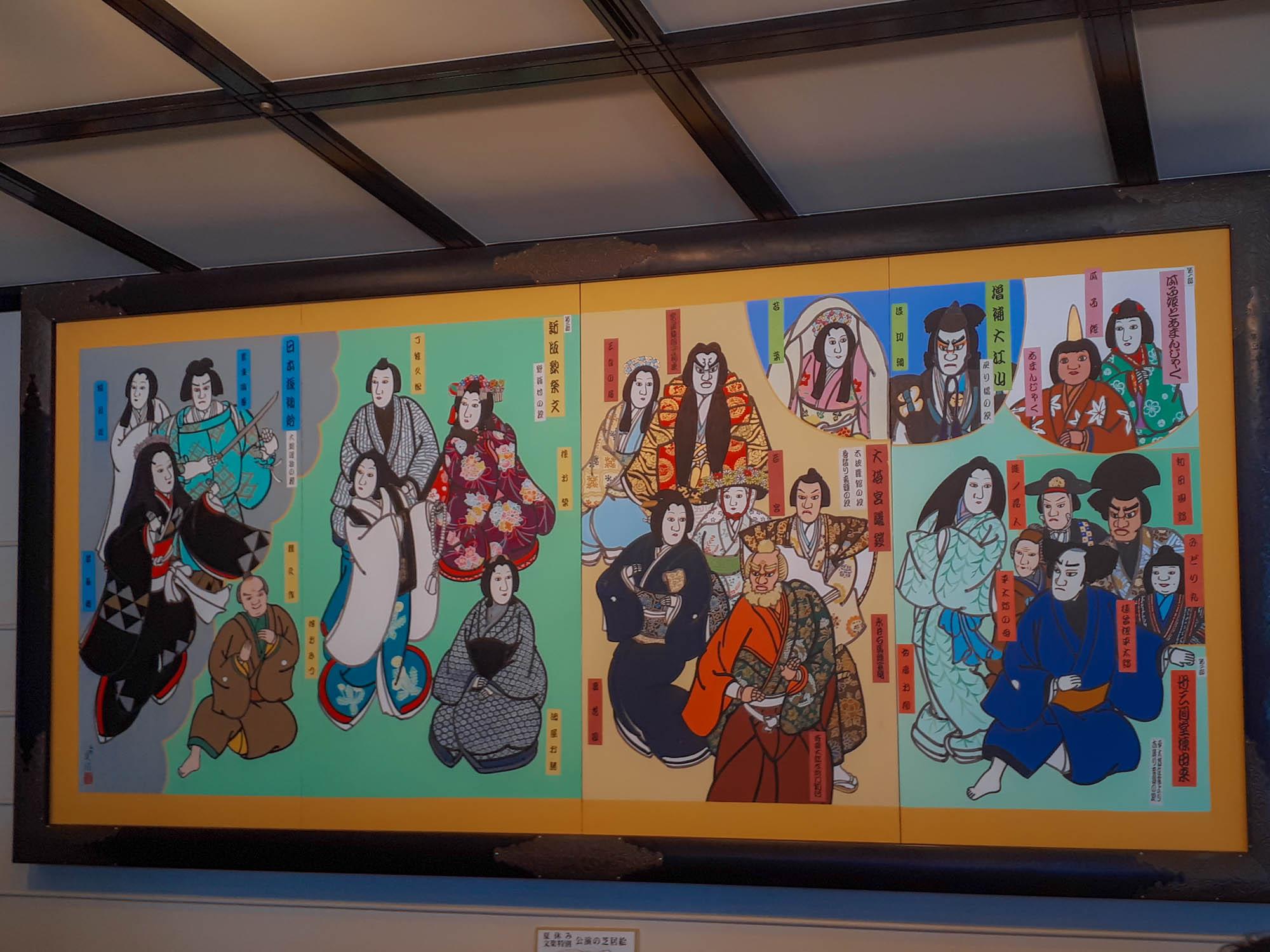 Théâtre Bunraku