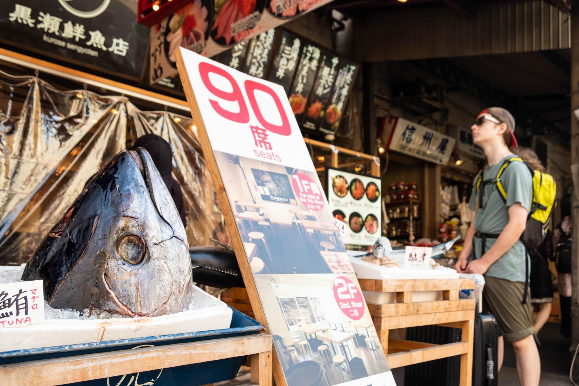 marché des poisson Tsukiji