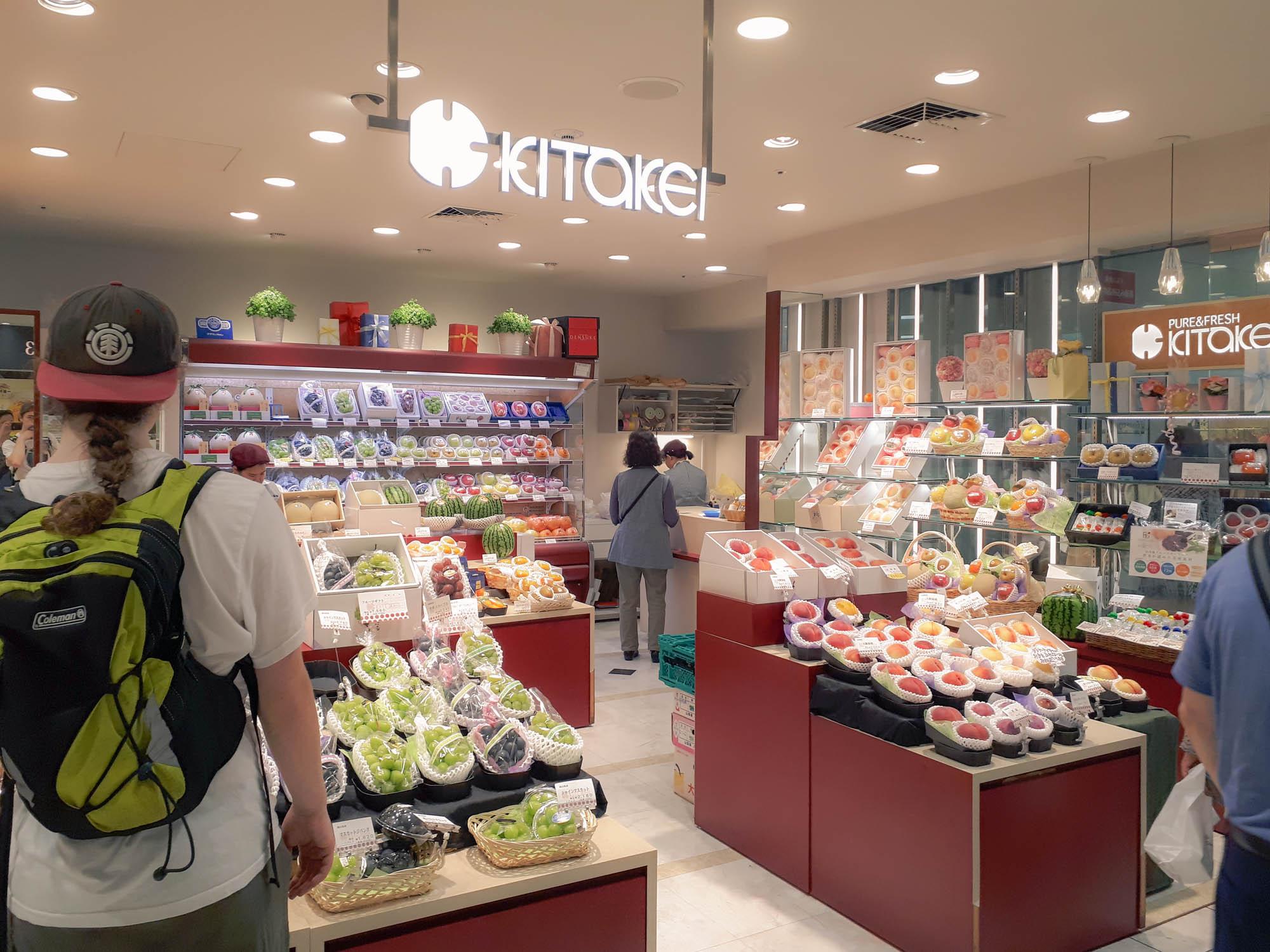 Marché intérieur d'Osaka