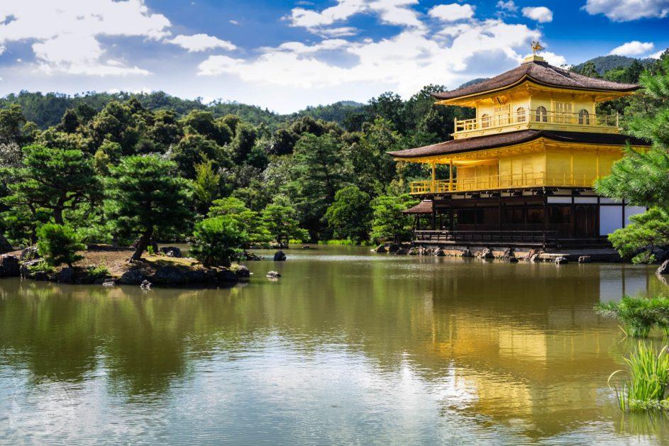 Pavillon d'or à Kyoto