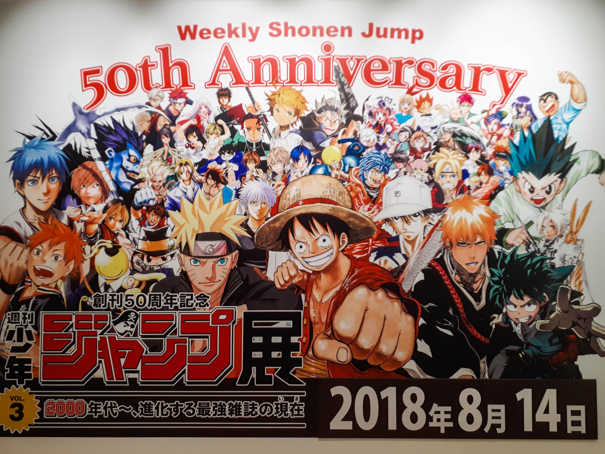 Shonen-jump