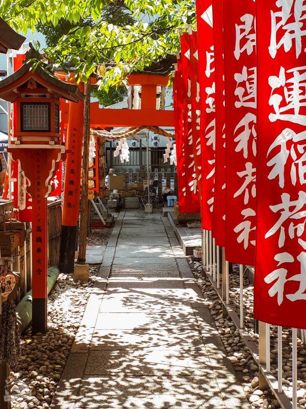 Les couleurs du Japon. Coeur de nomade en balade dans Osaka