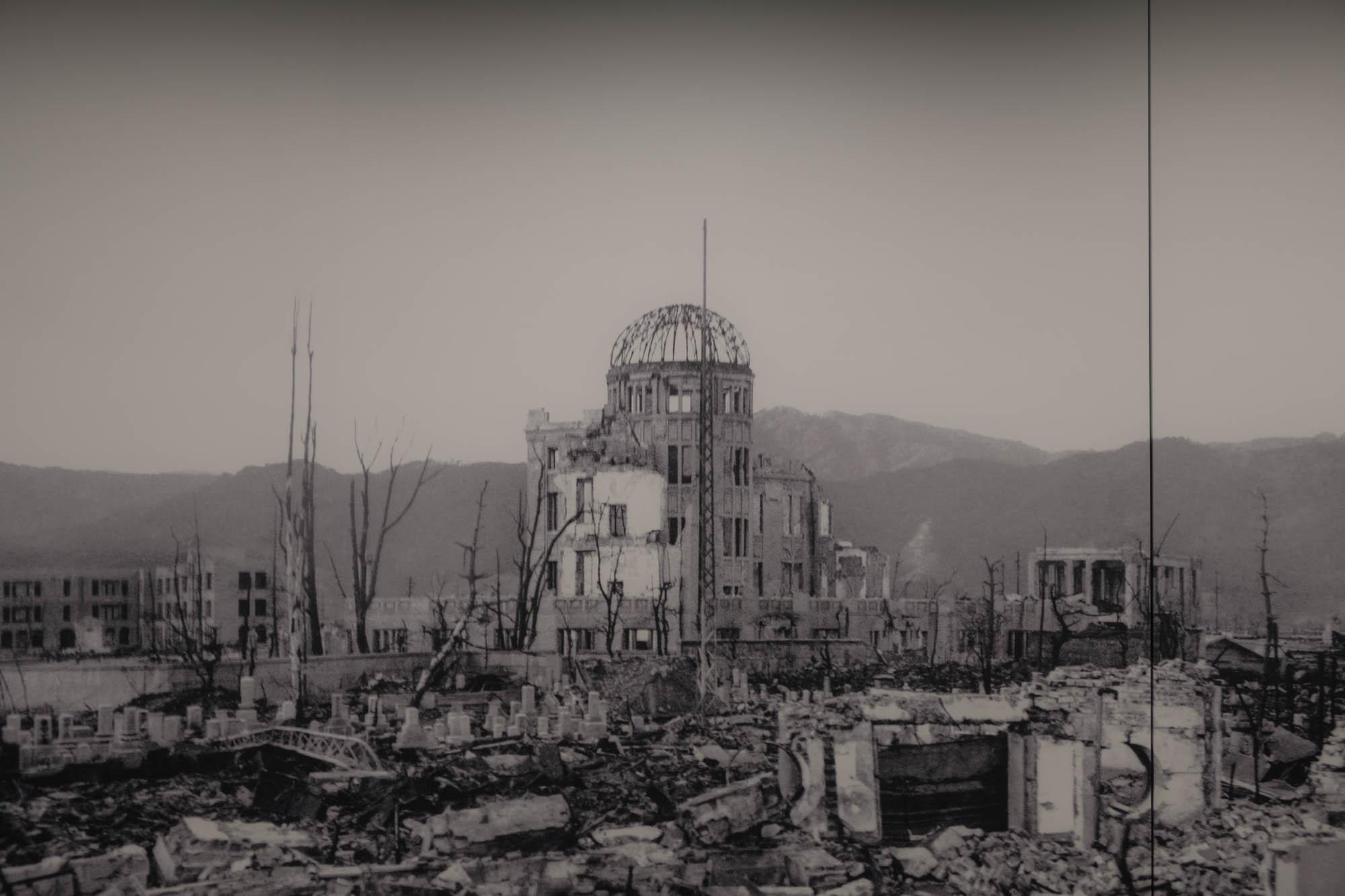dôme de la bombe A 1945